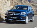 Экстерьер Mercedes-Benz GL-Класс 2013