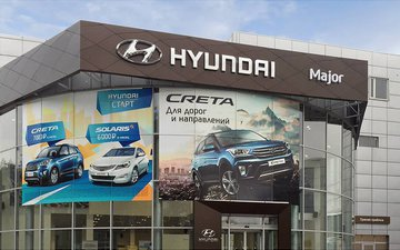 Hyundai в Major Auto - официальный дилер Хёндай