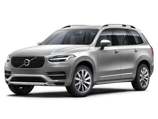 Volvo XC90 Inscription 2.0T/249 8AT 4WD 7S