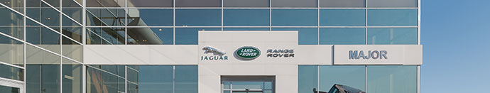 Раздатка Land Rover